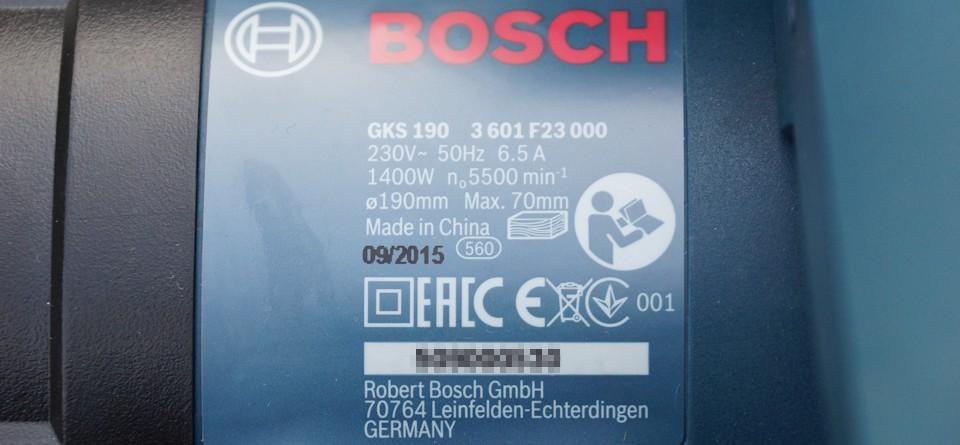 Typenschild Bosch Gks 190